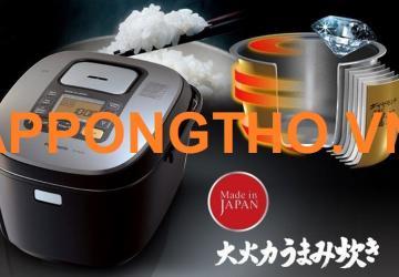noi-com-dien-hitachi-co-ben-khong